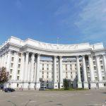 Außenministerium der Ukraine
