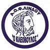 kleovoulos_lindos